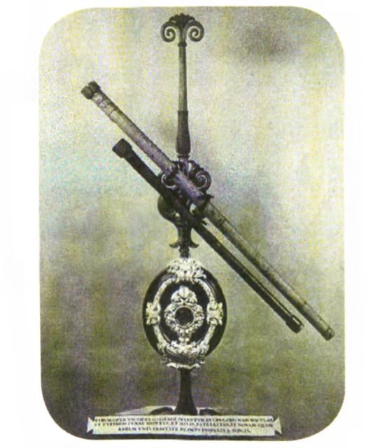 ガリレオの望遠鏡